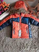 Теплая зимняя куртка (пуховик) для мальчика., фото 1