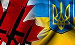 Можно ли подать на статус беженца в Канаде в связи с военным положением в областях Украины?