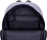 Рюкзак городской Bagland Kidney 3 л. серый, фото 3