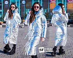 Зимнее пальто  Сабрина 42-56 р серебро