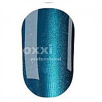 Гель-лак OXXI кошачий глаз №004 (темный голубой, магнитный)