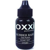 OXXI Rubber Base (каучуковое базовое покрытие) 30 мл