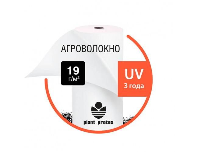 Агроволокно Plant-Protex P-19 белое (12,65х100) Польша.