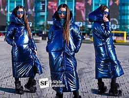 Зимнее пальто  Сабрина 42-56 р синий