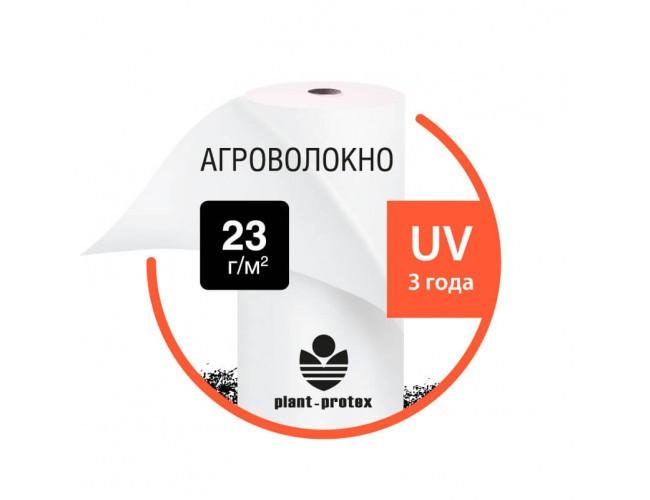 Агроволокно Plant-Protex P-23 белое (6.35х100) Польша., фото 1
