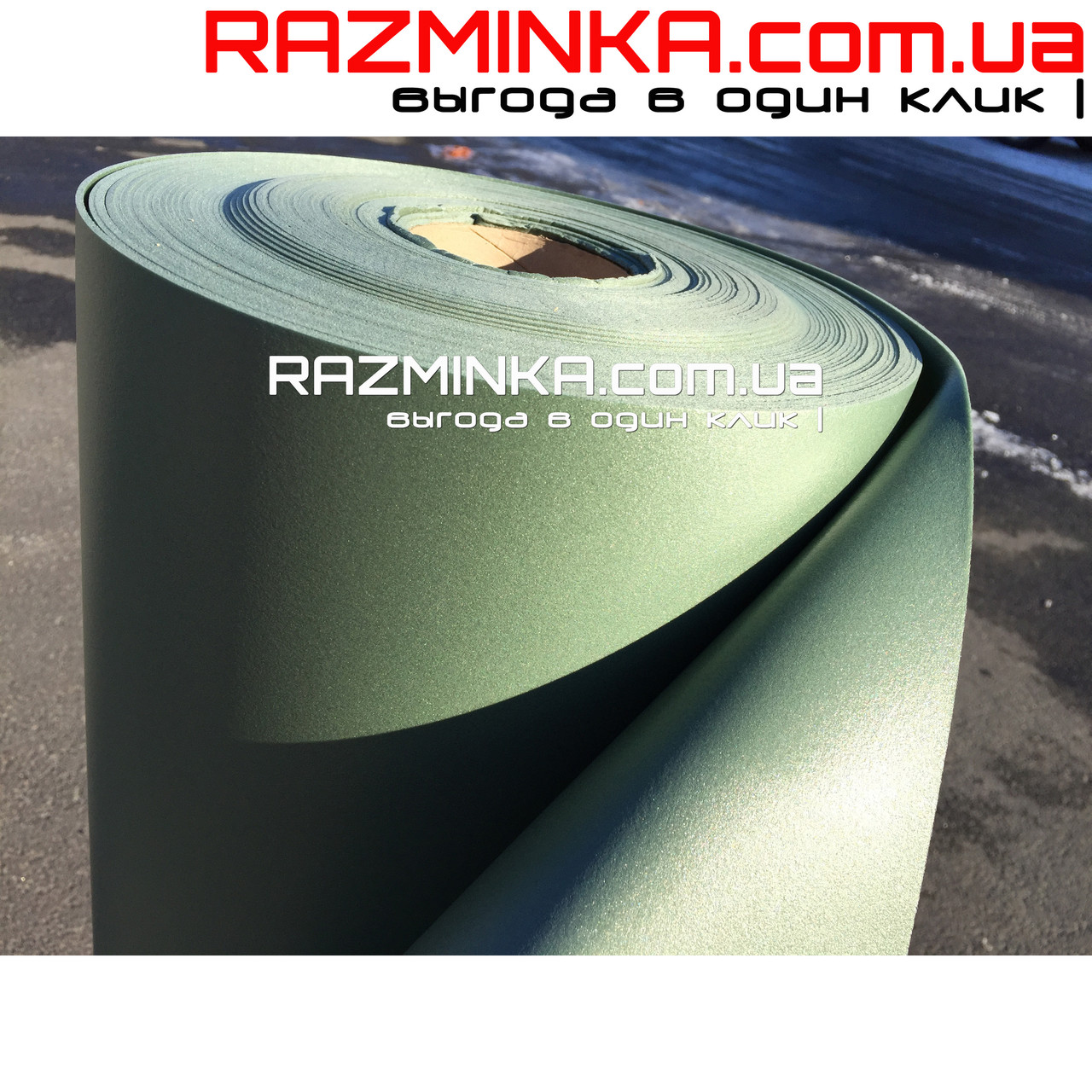 Изолон цветной ППЭ 2мм, хаки
