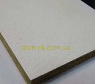 Медицинские потолочные плиты MediCare Standart Rockfon/Рокфон  600х600х12мм