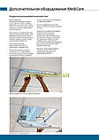 Медицинские потолочные плиты MediCare Standart Rockfon/Рокфон  600х600х12мм, фото 2