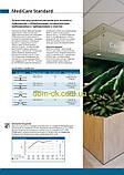 Медицинские потолочные плиты MediCare Standart Rockfon/Рокфон  600х600х12мм, фото 4