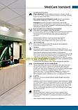 Медицинские потолочные плиты MediCare Standart Rockfon/Рокфон  600х600х12мм, фото 6