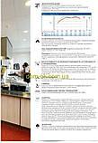 Медицинские потолочные плиты  HYGIENIC/Гигиена  Рокфон/Rockfon 600х1200х20мм., фото 3