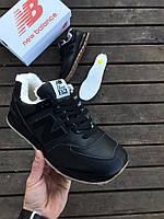 Мужские зимние кроссовки New Balance 574коричневые на меху