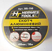 Скотч алюминиевый HT35-110