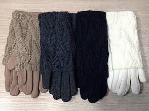 Модные двойные зимние женские перчатки с митенками ажурной вязки