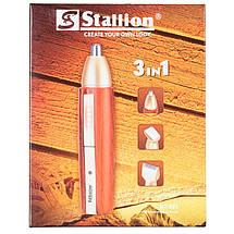 Триммер Stallion NT-301 , 3в1, фото 2