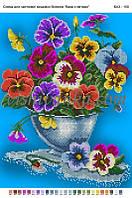 """Схема для вышивки бисером А3 """"Ваза з квітами"""""""