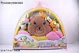 Детский коврик с погремушками Медвежонок 898-8B, фото 2
