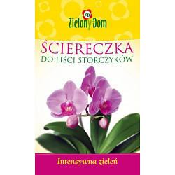 Серветка зволожуюча для листя орхідей Zielony Dom