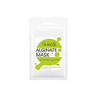 Альгинатная маска антиоксидантная 25 г. WildLife