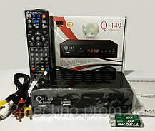 МегаХит! Т2 тюнер Q-149 T2+IPTV/Обучаемый пульт!, фото 3