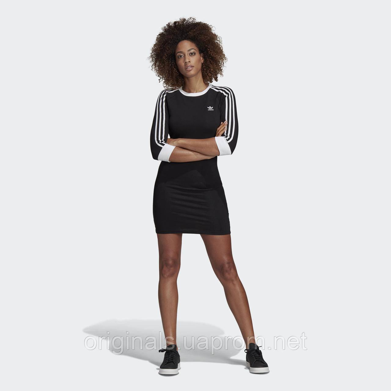 073b893c475c7 Женское платье адидас 3-Stripes DV2567 - 2018/2 - интернет-магазин Originals