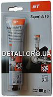 Смазка пластическая для мотокос Stihl оригинал 80 г в тюбике 07811201117