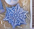 Мыло ручной работы Снежинка, фото 2