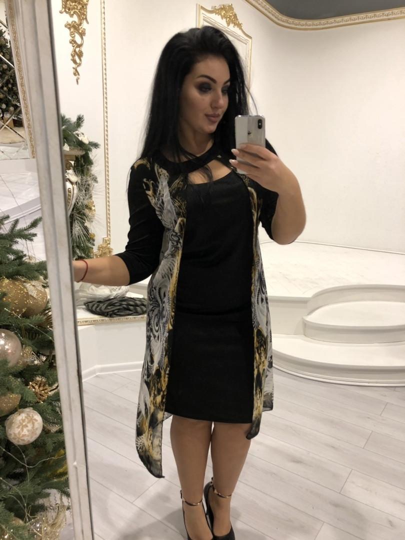 d70a28bcce7 Женское платье с шифоновой накидкой. Размер 50-56 - Интернет-магазин одежды