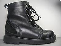 Распродажа! Ботинки зимние на мальчика с молниями Z-2м.  Натуральная кожа