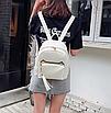 Рюкзак женский кожзам с кисточкой Fendi Бежевый, фото 2