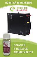Парогенератор для хамама - турецкой бани EcoFlame KSA60 6 кВт
