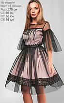 Женское расклешенное двойное платье с сеткой (Ирма lp), фото 2