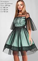 Женское расклешенное двойное платье с сеткой (Ирма lp)