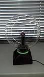 Плазменный шар 5 дюймов, фото 2