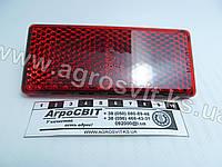 Светоотражатель (прямоугольный, резьба) красный, кат. № 3002.3731-010