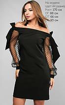Женское коктейльное платье с открытыми плечами (3184 lp), фото 3