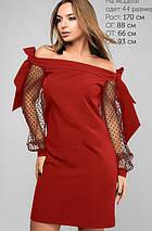 Женское коктейльное платье с открытыми плечами (3184 lp), фото 2