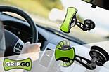 GripGo - универсальный автомобильный держатель мультимедийных устройств, фото 5
