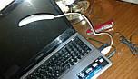 USB фонарик для ноутбука, фото 5