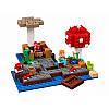 Конструктор «Грибной остров» Bela 10619 253 деталей, фото 4