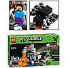 """Конструктор """"Пещера"""" Bela Minecraft 10174 251 деталь, фото 2"""