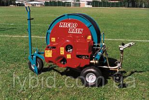 Дождевальные машины барабанного типа,оросительные системы , тип Micro Rain