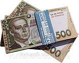 Сувенирные доллары евро гривни, фото 2
