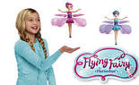 Летающая фея Flying Fairy Spin Master Розовая, фото 2