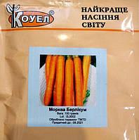 ТМ КОУЕЛ Морковь Берликум 100г