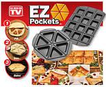 Форма для выпечки Ez Pockets+тесторезка, фото 3