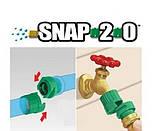 Универсальный соединитель для шланга SNAP2-0, фото 2