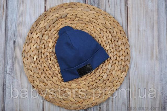 Демисезонные шапочки