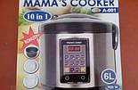"""Мультиварка Mama""""s cooker A-001, фото 2"""