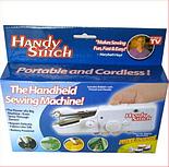 Ручная швейная машинка - Handy Stitch - автономная, компактная, швейная мини-машинка, фото 3